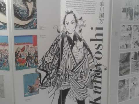 """Exposición """"Manga Hokusai Manga"""" en Quito"""