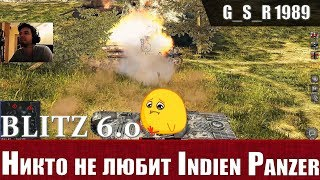 woT Blitz - Самый непопулярный мальчик в классе.Три боя Indien Panzer - World of Tanks Blitz (WoTB)