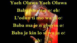 Terry G - God Guide Me  Lyrics