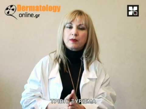 ΘΥΛΑΚΙΤΙΔΑ-ΔΟΘΙΗΝΑΣ - Dr ΒΑΜΒΑΚΑ ΕΦΗ
