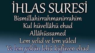 Günahların Affı İçin İHLAS SURESİ (100 defa)
