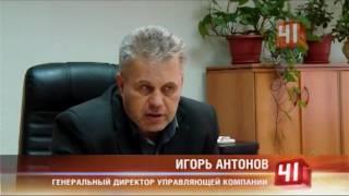 видео Квартиру Путина затопило