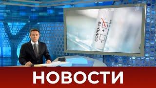 Выпуск новостей в 07 00 от 05 03 2021