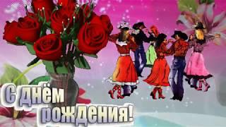 Очень красивое поздравление с Днем Рождения ,,,женщине,,,,