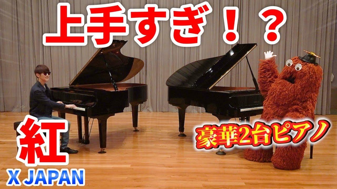 みぃ ピアニスト よ