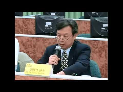 國立空中大學公共行政學系開放課程_臺灣的公共價值及其實踐圓桌論壇2/2 - YouTube