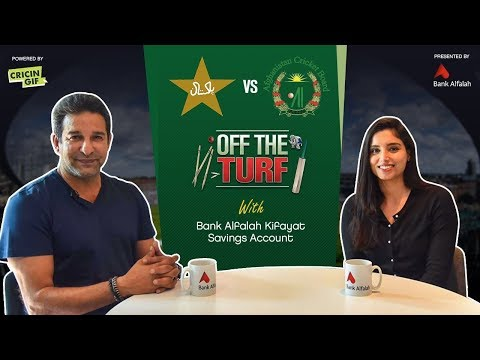 Pakistan vs Afghanistan - Pre Match Analysis: Off The Turf with Bank Alfalah Kifayat Savings Account