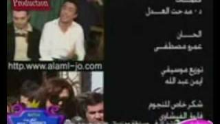 Download Video المجموعة : كـلـنا نحب الحياة Various artists : Everyone would like to live MP3 3GP MP4