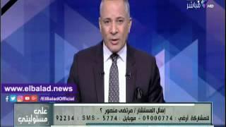 رسالة أحمد موسي للاعبي الزمالك قبل مباراة العودة أمام صن داونز.. فيديو
