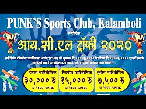 PUNK'S SPORTS CLUB - ICL TROPHY 2020 / KALALMBOLI / FINAL DAY