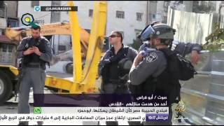 نافذة تفاعلية..تقرير فلسطيني يؤكد هدم قوات الإحتلال مايقارب 478 منزلاً ومنشأة خلال العام 2015