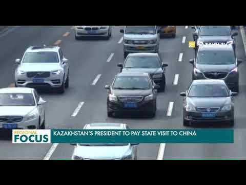 Kazakhstan's President to Pay State Visit to China