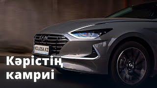 Жаңа Hyundai Sonata DN8