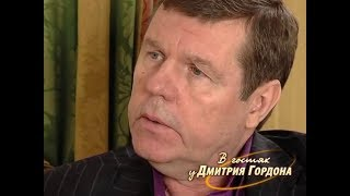 """Новиков: Дядя из КГБ сказал: """"Лично мне твои песни нравятся — очень! Но получишь ты 10 лет"""""""
