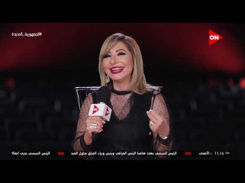 كلمة أخيرة - لقاء مع فريق عمل مسرحية أبو العربي  - 01:54-2021 / 7 / 20