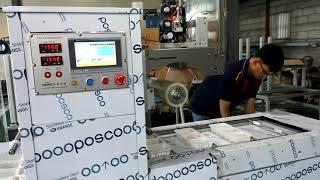 3) 팩시스 자동 포장기 PSC750 사용동영상