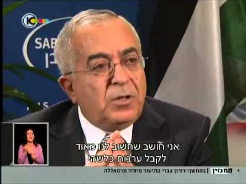 Gil Tamary interviews Salam Fayyad Dec1-2012 - YouTube