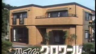 ロゴマーク・サウンドロゴ集 1983 thumbnail