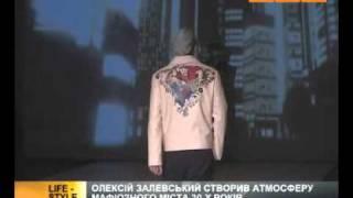 видео Модные цвета на весну-лето 2011