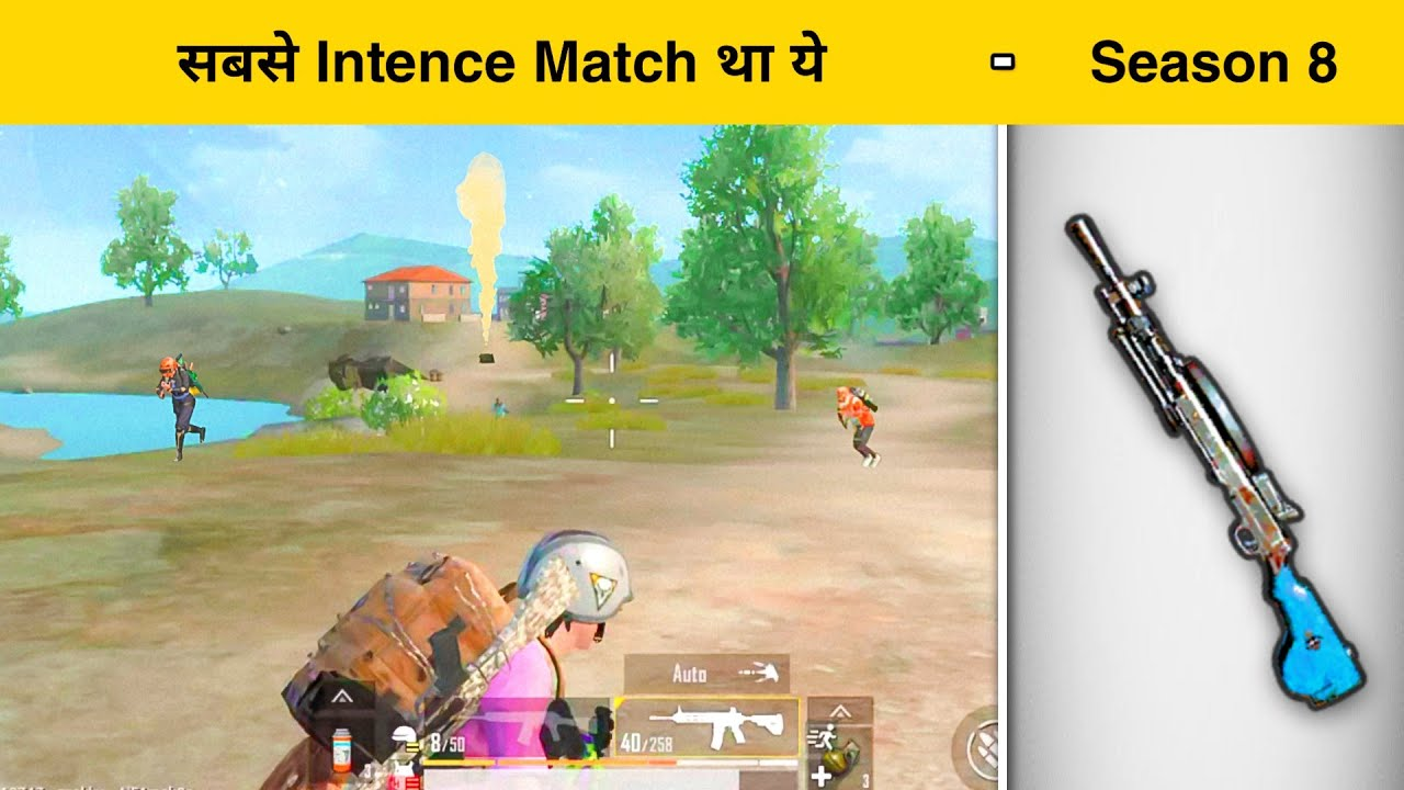 😤MOST INTENCE MATCH OF THIS SEASON | PUBG MOBILE LITE - INSANE LION