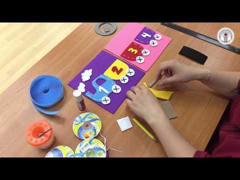 Развивающие книги для детей из фетра своими руками
