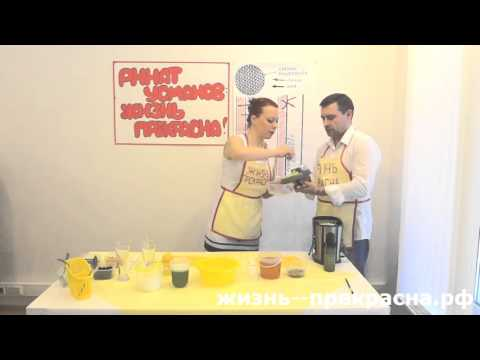 Сок сельдерея: польза и вред. Для похудения выпиваем утром