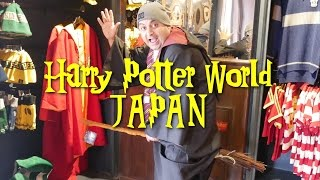 Harry Potter World in Japan!!