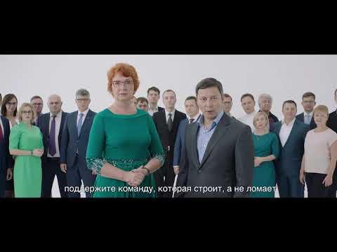 Vali Keskerakond! Teised lubavad, meie teeme! (rus v2)