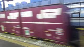 貨物列車EF66114静岡駅通過