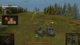 Выполняем боевое обучение наоборот в World of Tanks.