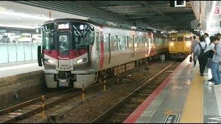 【定点撮影】JR西日本 広島駅