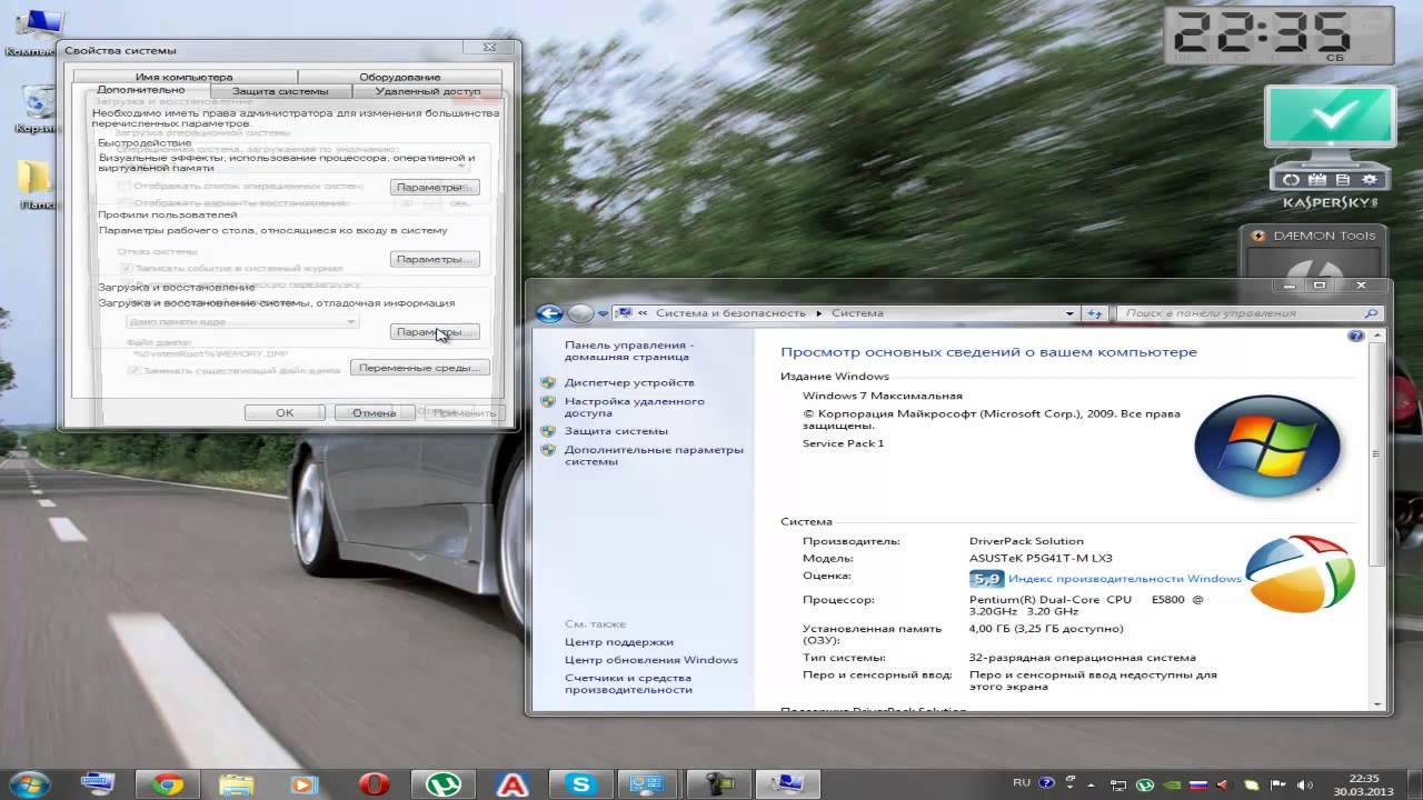 Как сделать windows 7 по умолчанию фото 482