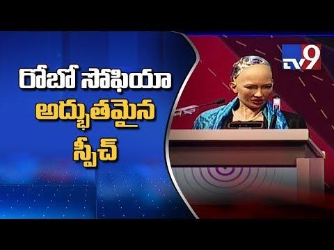 Humanoid Robo Sophia addresses deligates @ NASSCOM Summit - TV9 Now