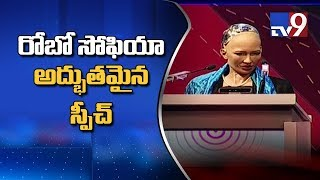 Humanoid Robo Sophia the star of NASSCOM Summit! - TV9 Now ▻ Downlo...