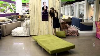 ФЛИРТ - кресло-кровать с оригинальным механизмом раскладывания