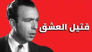 """احمد سالم .. تزوج 4 فنانات ورحل بسبب إسمهان .. حقائق مثيرة عن  صاحب جملة """"هنا القاهرة"""""""
