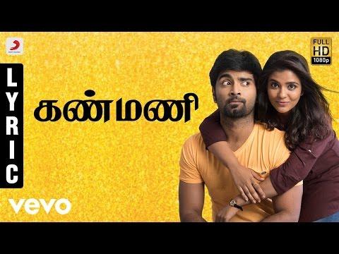 Gemini Ganeshanum Suruli Raajanum - Kanmani Lyric | D. Imman | Atharvaa