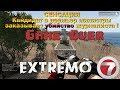 СЕНСАЦИЯ Кандидат в премьер министры заказывает убийство журналиста 7NEWS Altis Life Extremo ArmA mp3