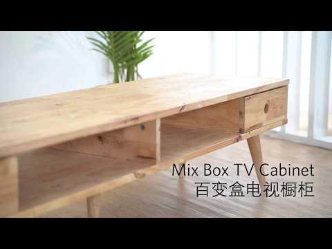 Mix Box TV Cabinet 百变盒电视橱柜