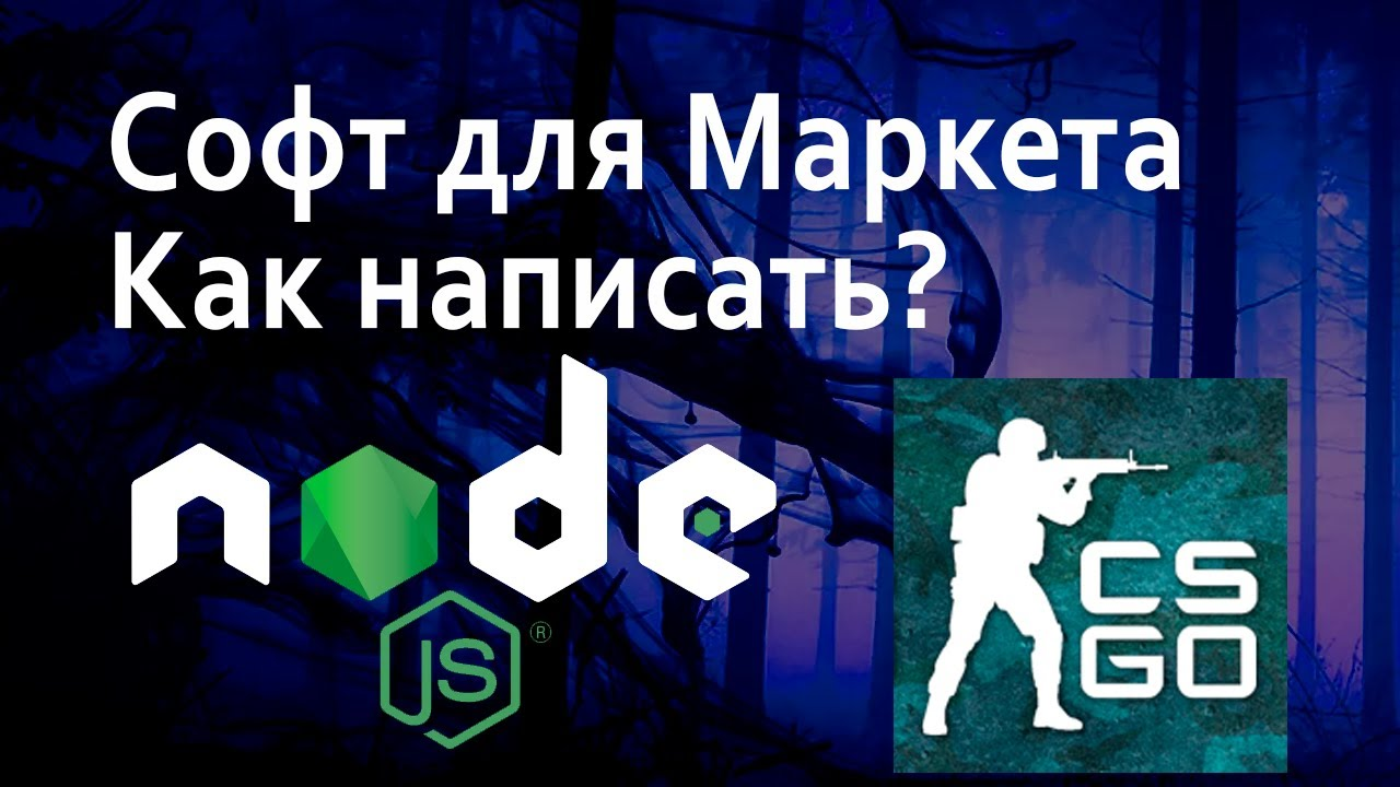 Dota Market