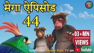 jungle book cartoon for kids hindi kahaniya Funny Compilation
