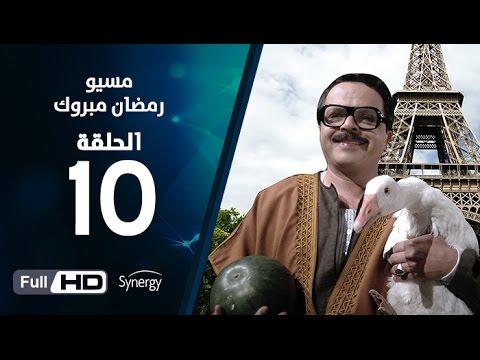 Watch ramadan mabrouk abul alamein hamouda online dating 5
