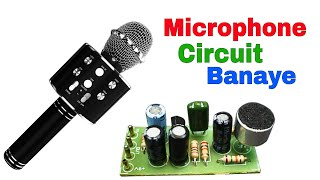 यह MIC Circuit किसी भी प्रकार के Amplifier मे काम करेगा। 100% Working (You Like Electronic)