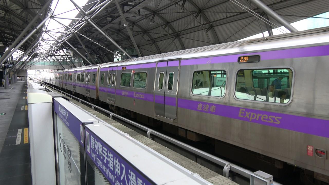 桃園機場捷運直達車 A3新北產業園區 Taoyuan Metro - YouTube