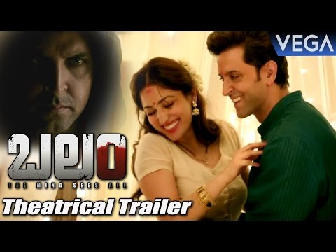 Kaabil Official Telugu Trailer | Balam Movie Trailer || Hrithik Roshan, Yami Gautam,  Sanjay Gupta