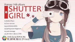 【Primary/yuiko】SHUTTER*GIRL-crossfade-【オリジナル】