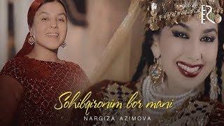 Nargiza Azimova - Sohibqironim bor mani | Наргиза Азимова - Сохибкироним бор мани