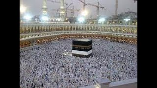 ayatul kursi with urdu translation.UPLOAB _AHSAN WASEEM SHAH15.8.12