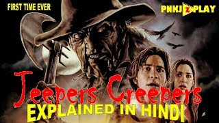 Jeepers Creepers Movie Explained in Hindi | PNKJzPLAY