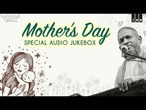 Mother's Day Special Songs | Old Tamil Hits |#Happymothersday | Audio Jukebox | Ilaiyaraaja Official